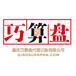 江北五里店公司内外账整理,税务异常处理,?#35805;?#32435;税人记账