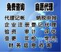 重庆公司注销清算报告怎么填写