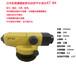 湖北廠家直銷拓普康AT系列自動安平水準儀