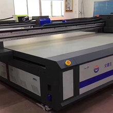 广州玩具外壳uv打印机理光uv打印机多少钱图片