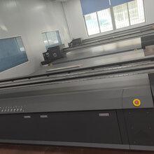 东莞有机玻璃面板UV打印机2513型号理光UV打印机多少钱?