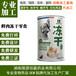 寵物零食凍干雞胸肉貓零食貓磨牙凍干鮮肉高蛋白營養全面零食加工