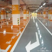 房地产车库漆,地下停车场地面刷漆图片