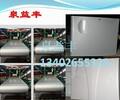 家电用彩色钢板应用于电冰箱侧板