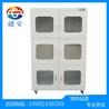 連云樓電子元器件防氧化氮氣柜電子元件快速除濕氮氣柜價格
