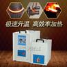 高频加热机小型高频退火机高频感应焊接机