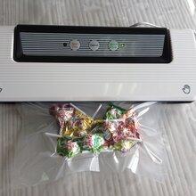 家用真空包装机机小型压缩封袋机全自动食品保鲜封口机图片