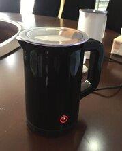 新款磁旋奶泡壺冷熱電動兩用打奶泡器咖啡打奶器全自動奶泡機圖片