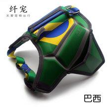 新款按摩胸背:廣州纖寵寵物新款按摩胸背世界杯系列PU材質圖片