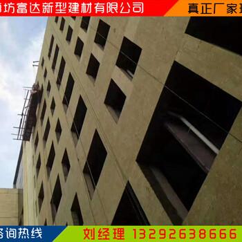 广州隔音材料新型岩棉板供货商