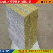 启东外墙岩棉复合板-外墙岩棉复合板招经销商图片