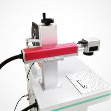 五金/塑料激光打标机光纤激光喷码激光打码莱塞厂家直销图片