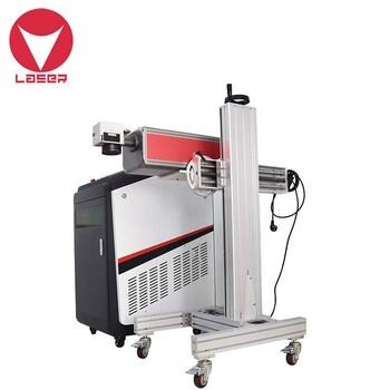 莱塞紫外激光打标机玻璃镭雕机厂家直销