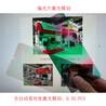 PVA偏光膜激光切割偏光片激光模切机