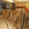 锢雅专业定做纯铜雕花护栏,铜板雕刻镂空楼梯护栏