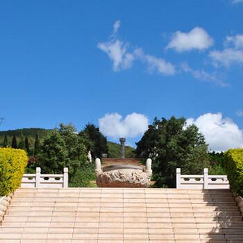 昆明宝象山公墓
