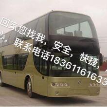 南京到罗源的汽车时刻表图片
