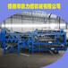 漆渣脫水壓濾設備壓濾機帶式壓濾機效率高
