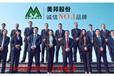 青海海东洗沙场污泥处理工程案例广东美邦环保厂家直销