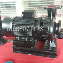 供應KTX125-100-210水空調配套泵11KW空調冷凍水泵低噪音空調泵圖片