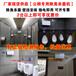 北京公廁除臭機廠家現貨壁掛式公共廁所除臭機學校公廁除臭機