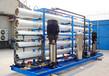 包头酒店宾馆净水机设备中央水处理系统通辽清朗