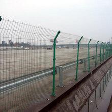 厂家直销高速公路护栏网焊接网隔离栅批发