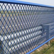 供应钢板网护栏高速公路护栏网隔离栅