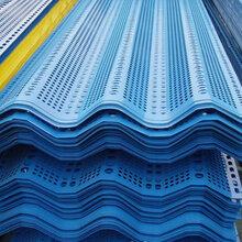 柔性防风网防风网专业防风抑尘网生产厂家