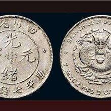 重庆古董古玩钱币交易市场鉴定中心