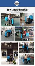 济南鼎洁盛世驾驶式洗地机DJ860M清洗面积大质量好图片