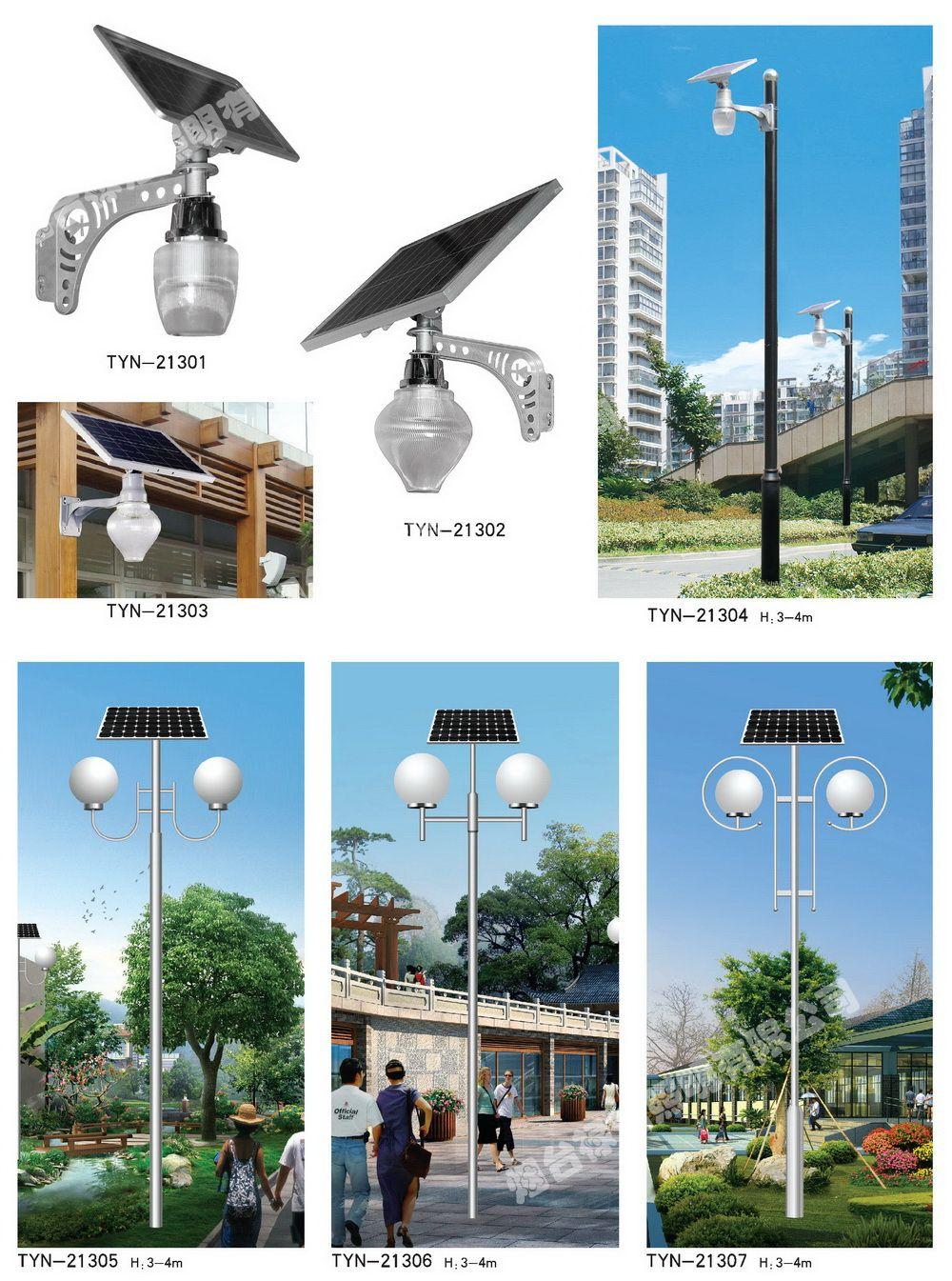 太阳能灯庭院灯价格_报价_促销_图片_多少钱-苏宁易购手机版