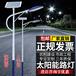 山东禄浩照明路灯厂家直销6米8米太阳能路灯瓦数可选可定制