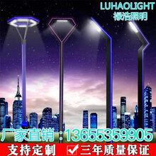 烟台禄浩照明厂家直销LED庭院灯铝型材庭院灯方形庭院灯景观灯图片