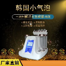 韩国式美容美体仪器多少钱一台韩国式美容美体仪器厂家直销