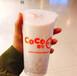 Coco奶茶加盟丨加盟開店即可獲得萬元開店基金!
