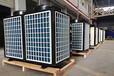 空气能热泵热水器热水工程系统工程