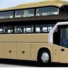 惠安到丹阳长途卧铺大巴车安全可靠图片