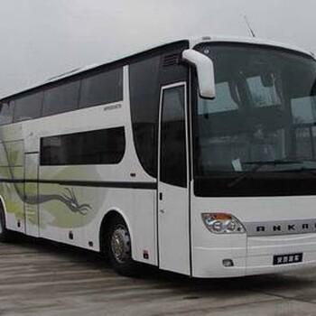 惠安到汝南的大巴车欢迎致电