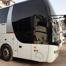 镇江到北海长途大巴车欢迎致电图片