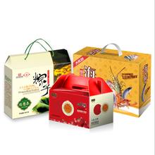 張家口異形箱生產廠家品種樣式多瓦楞異形箱圖片