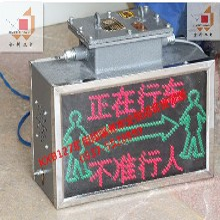 厂家供应巷道中用KXB127矿用隔爆兼本安型语音报警器-语音报警器图片
