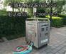 蒸汽洗車機有幾個廠家