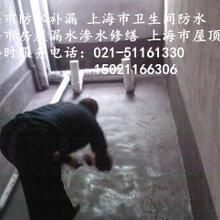东森游戏主管松东森游戏主管区叶榭镇专业防水补漏卫生间防水价格5116X1330图片