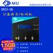 DK03-UB小型U盘拷贝机