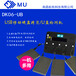 MUDK06-UBmsata固态硬盘拷贝机mu闪存复制机USB端口1拖5U盘复制机?#34892;?#39564;格式化