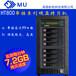 MUHI800商务型塔式硬盘拷贝机免插拔1拖7快速脱PC机硬盘快速对拷独立作业