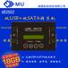 双USB-双SATA拷贝机USB向SATA硬盘快速完整传输数据USB-HD对拷