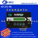 MUHD拷贝机1对2SATA硬盘传输数据支持2.5及3.5寸IDE工控系统盘