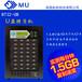臺灣裝1拖31口USB拷貝機usb2.0位對位快速復制適用于工體U盤拷貝